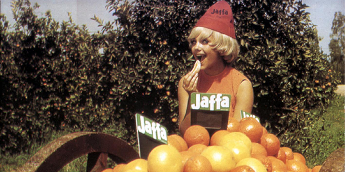 Jaffa. The Orange's Clockwork